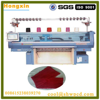 sweater weaving machine
