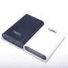 2016 NEW! Smart power bank+18650 Li-ion Battery Charger TOMO V8-4 Intelligent Battery Charger and Phone Portable Charger