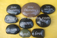 carved pebble stone, imprinted pebble stone, engraved rock