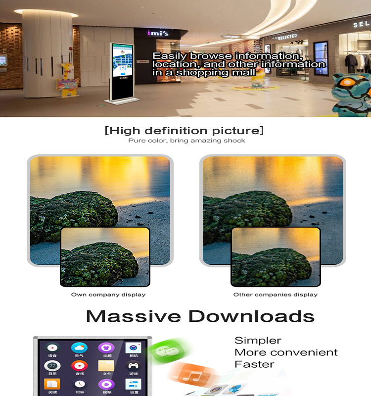 43 inch floor standing LCD digital Advertising equipment Player lcd kiosk signage station