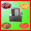 Best sale industrial carrot washing machine