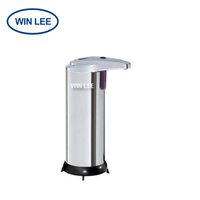 Stainless Steel Touchless Automatic Sensor Liquid Soap Dispenser