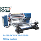 Narrow strip slitting machine for Paper/Film/Non-woven fabric/Aluminum foil/Mica tape