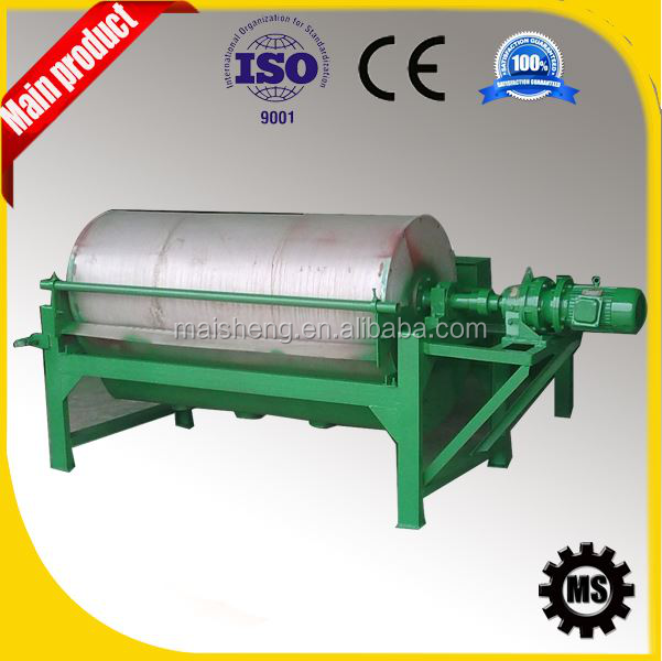 2016 newly eddy current separator for sale
