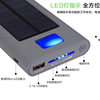 /product-detail/solar-power-bank-qi-wireless-charger-with-custom-logo-small-moq-power-bank-10-000mah-62106436969.html