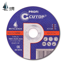 7 inch 180x1.8x22.2 Disco De Corte Cutting Wheel For Inox And High Quality China Cutting Disc