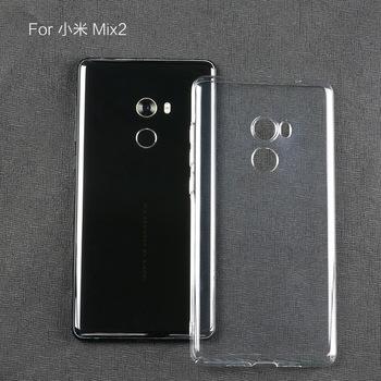 reputable site 23170 ec808 For Xiaomi Mix 2 Pc Case Transparent Hard Plastic Case Back Cover For  Xiaomi Mi Mix 2 Case - Buy For Xiaomi Mix 2 Pc Case,For Mi Mix 2  Transparent ...