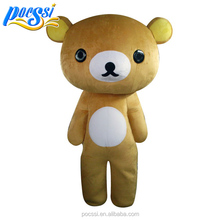 Handmad Shopping Mall Big Head Endearing Rilakkuma Mascot Costume