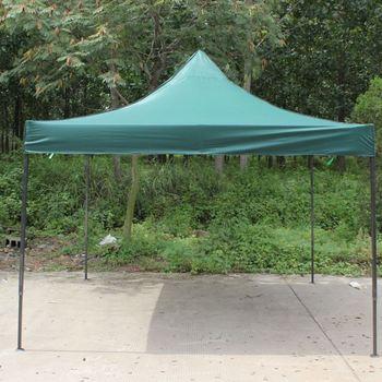 recipe: outdoor tanning tent [16]