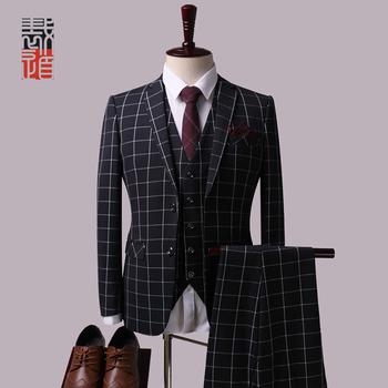 Coat Pant For Men Black