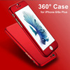 Mobile accessories 360 degree Full Coverage protective hybrid case cover for iphone 7 7 plus