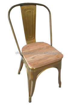 Vintage Metal Cafe Chair With Wooden Seat
