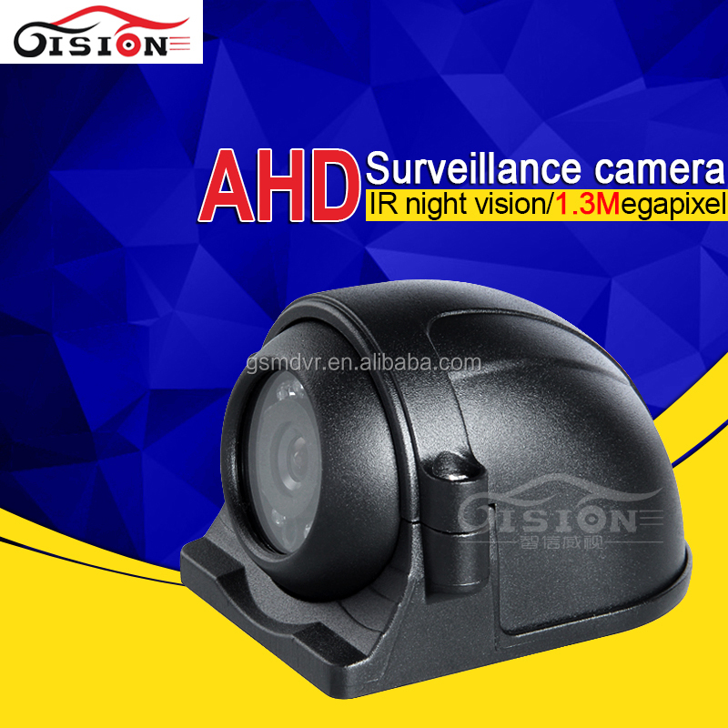 Wholesale AHD Side Vision Infrared Waterproof Camera