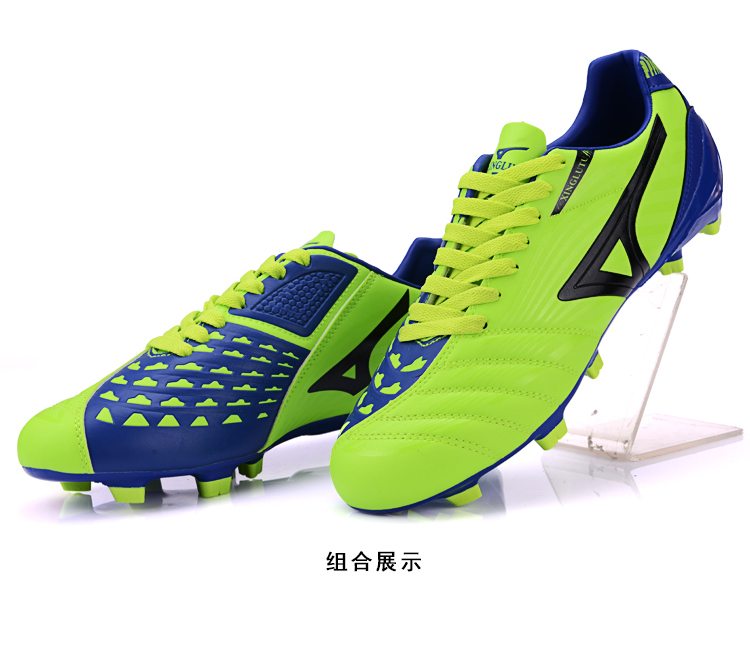 Soccer shoes free shipping : Cell phone central conway ar