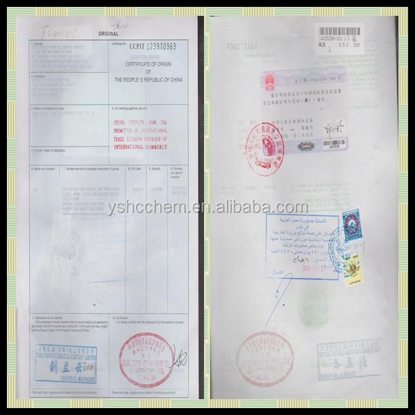 China Supplier Sodium Silicate Powder For Soap,Detergent Powder ...