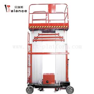 China Telescopic Lifting Platform, China Telescopic Lifting