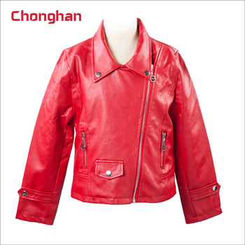 Chonghan New Type Red Colour Children S Wear Leather Jacket Coat