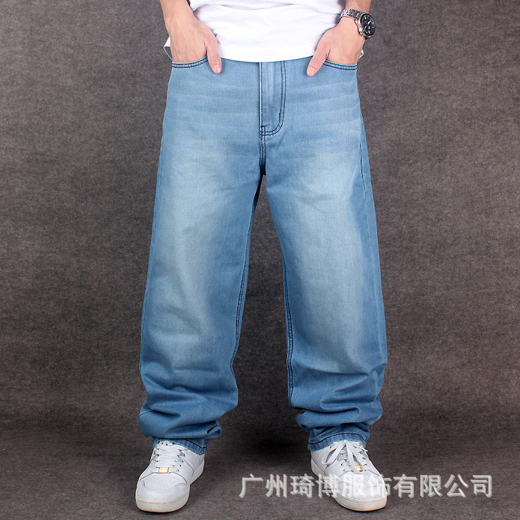 15f43a5f3d8 Men Light Blue Baggy Jeans Hiphop Mens Streetwear Skateboarder Denim Pants  Loose Fit New 2016 Hip Hop Plus Size 42 44 46