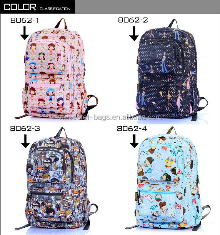 Top Quality Brand Cute Kids 3d Cartoon Backpack 2017 New Model ...