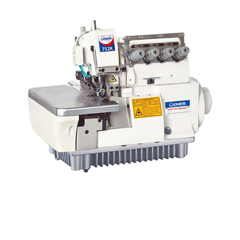 Manufacturer Supplier Overlock Sewing Machine Price In India 40 Cool Overlock Sewing Machine Price India