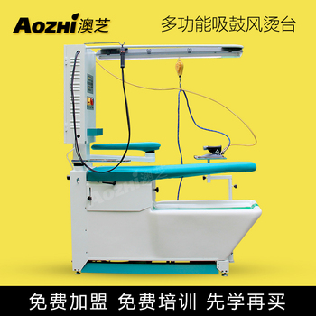 Multi Function Vacuum Ironing Table With Boiler And Iron - Buy ...