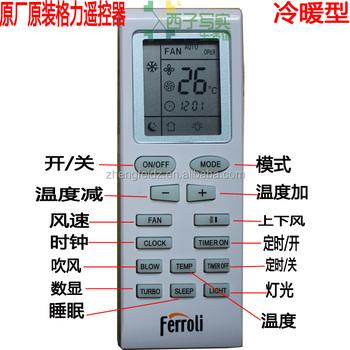 telecommande climatiseur condor