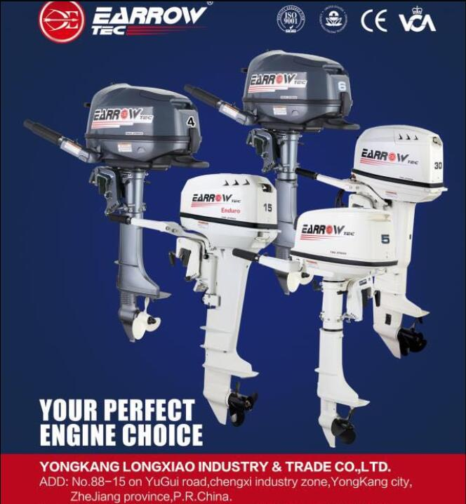 Low prices good quality outboard motors 2 stroke 30hp 25HP