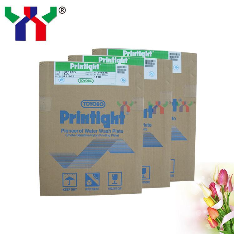 Flexo Water Wash Photopolymer Plate,KF95GC,A3 size