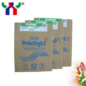 Flexo Plates, Flexo Plates Suppliers and Manufacturers at