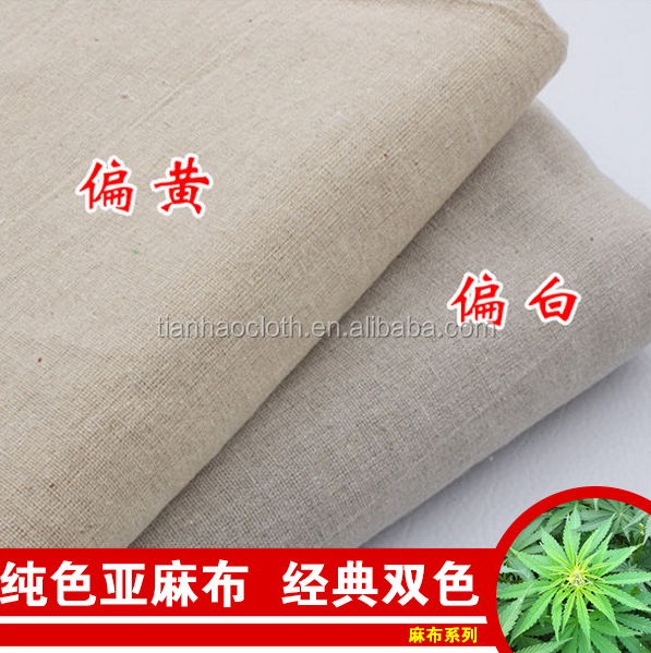 plain coloured linen fabric cotton linen fabric for table cloth