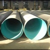 /product-detail/1600mm-pipe-3-layer-polyethylene-coating-line-pipe-for-gas-and-oil-steel-pipe-60730160606.html