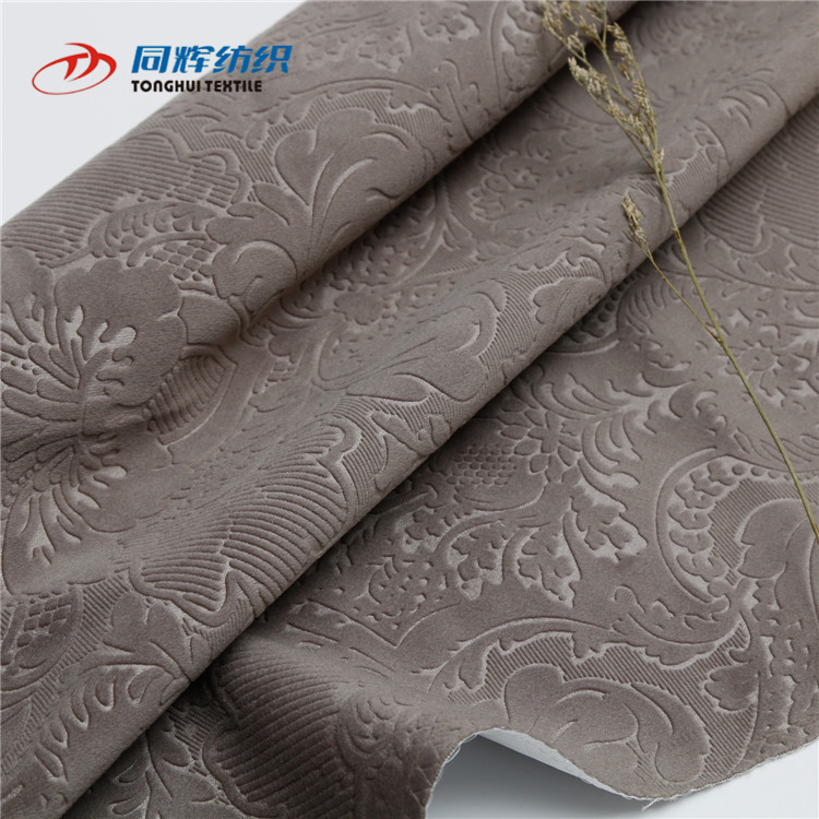 100% Polyester Sofa bed Furniture Cushion Fabric