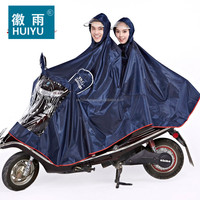 OEM factory oxford polyester waterproof motorcycle electrombile poncho raincoat rain gear