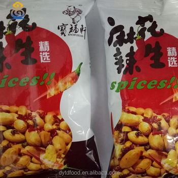 spicy salted fried peanuts
