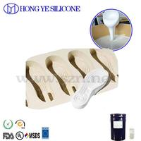molding liquid silicon rubber for making healthy shoe insole