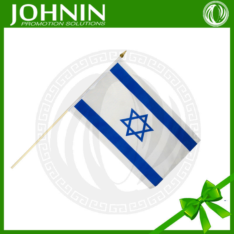 supply promotion screen printing equipment Israel hand flag