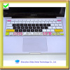 china wholesale price silicone colorful laptop keyboard cover