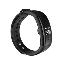 CE Certificated Smart Watch Band For Android/IOS Swimming Smartwatch Waterproof IP67, Smart Band Blood Pressure band