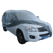 New Promotion Full Body Waterproof Cover Car