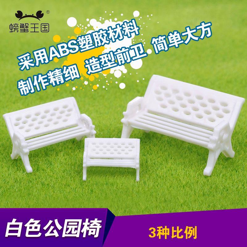 Online Get Cheap Model House Materials -Aliexpress.com