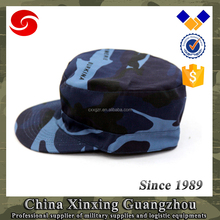 Outdoor Casual Security Guard Army Petrol Camouflage Cap