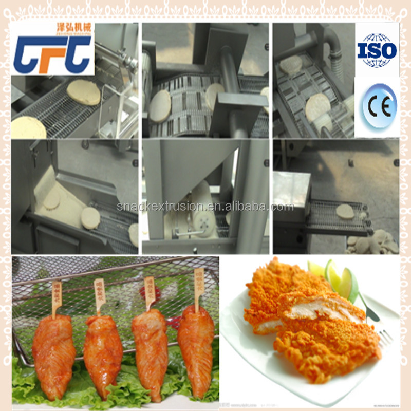The latest technology automatic fish nugget processing line