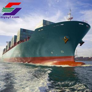 shipping rates from China to Oman Pakistan KSA door to door