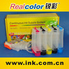 ciss for canon pixma IP7220 ink continuous system hot selling products