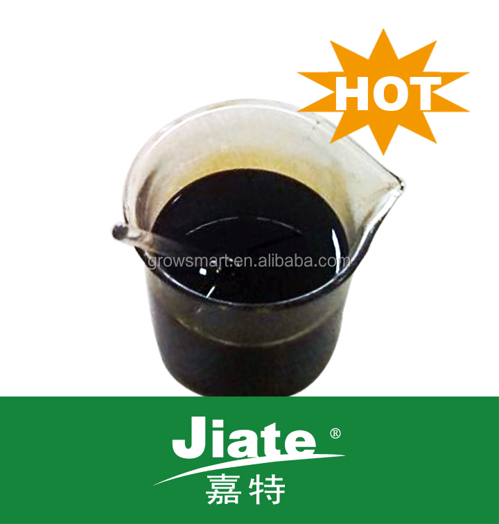 high concentrated irrigation fertilizer liquid fertilizer