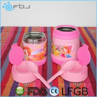 ~ 367 Promotional gift Plastic Locking Lunch Box for office and students