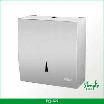 Metal Toilet Paper Holder Of Hand Towel Stainless Steel Dispenser
