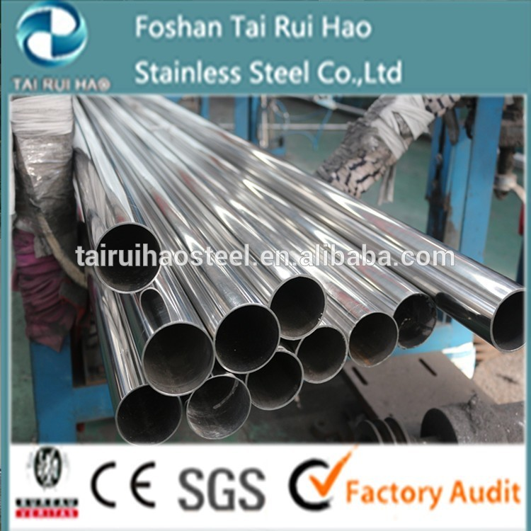 Prime TP304 Welded Stainless Steel Round Tubes
