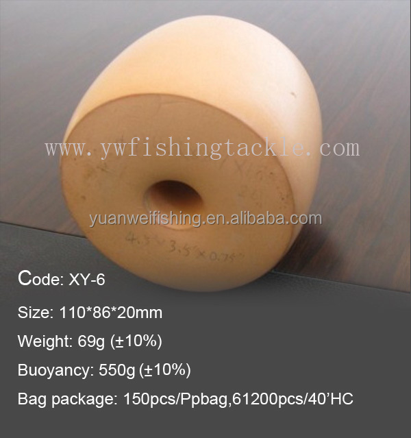 XY-6 pvc foam float 110*86*20mm fishing float