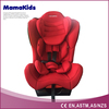 2017 convertible Portable baby car seat, factory supply baby shield safety car seat